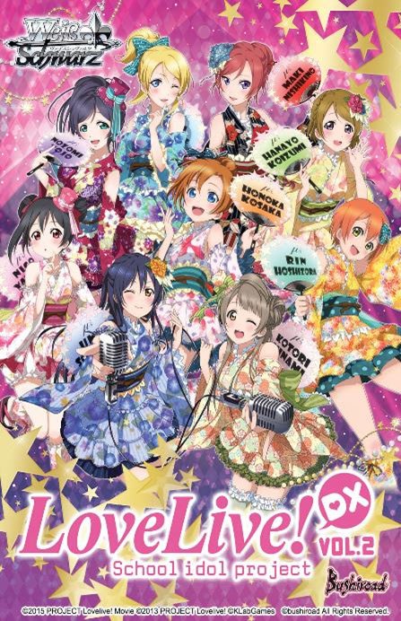 Weiss Schwarz: Love Live DX- School Idol Project Vol. 2 -Booster Pack
