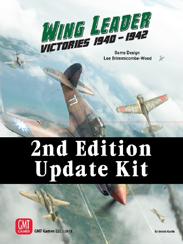 Wing Leader Victories 2nd Edition Upgrade Kit