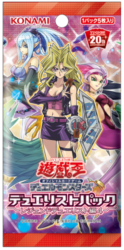 Yu-Gi-Oh!: Legendary Duelist #4: Booster Pack
